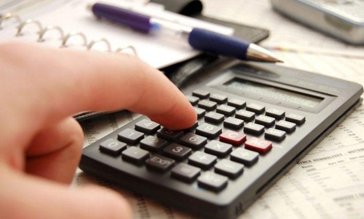 REFIS 2019: Dívidas com a prefeitura podem ser pagas com descontos até 20 de dezembro