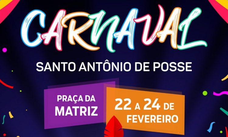 Carnaval 2020 terá três noites de show e matinê